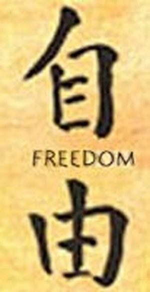 asiatische-schriftzeichen-tattoo-19
