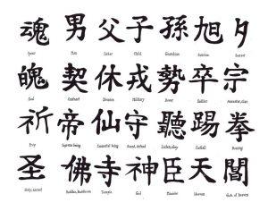 asiatische-schriftzeichen-tattoo-51