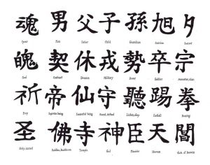 asiatische-schriftzeichen-tattoo-52