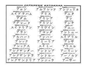 asiatische-schriftzeichen-tattoo-56