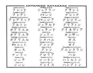 asiatische-schriftzeichen-tattoo-63