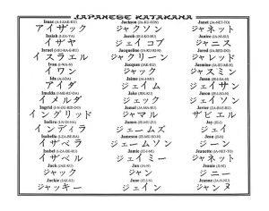 asiatische-schriftzeichen-tattoo-65