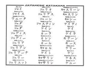 asiatische-schriftzeichen-tattoo-67