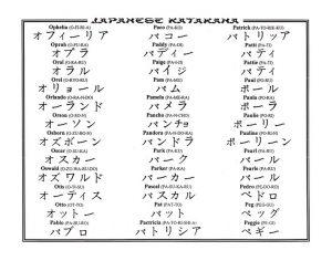 asiatische-schriftzeichen-tattoo-74