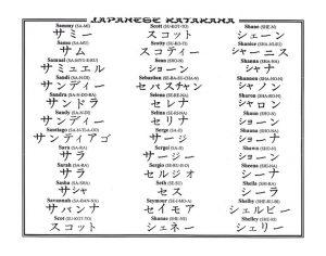 asiatische-schriftzeichen-tattoo-78