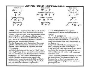 asiatische-schriftzeichen-tattoo-85