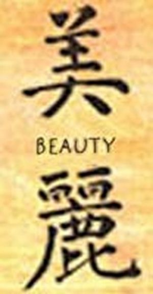 asiatische-schriftzeichen-tattoo-9